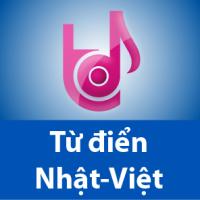 Từ điển Nhật-Việt (vĩnh viễn)