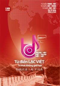 Từ điển Trung - Việt [mtd10CVH] (12 tháng)