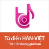 Korean - Vietnamese Dictionary