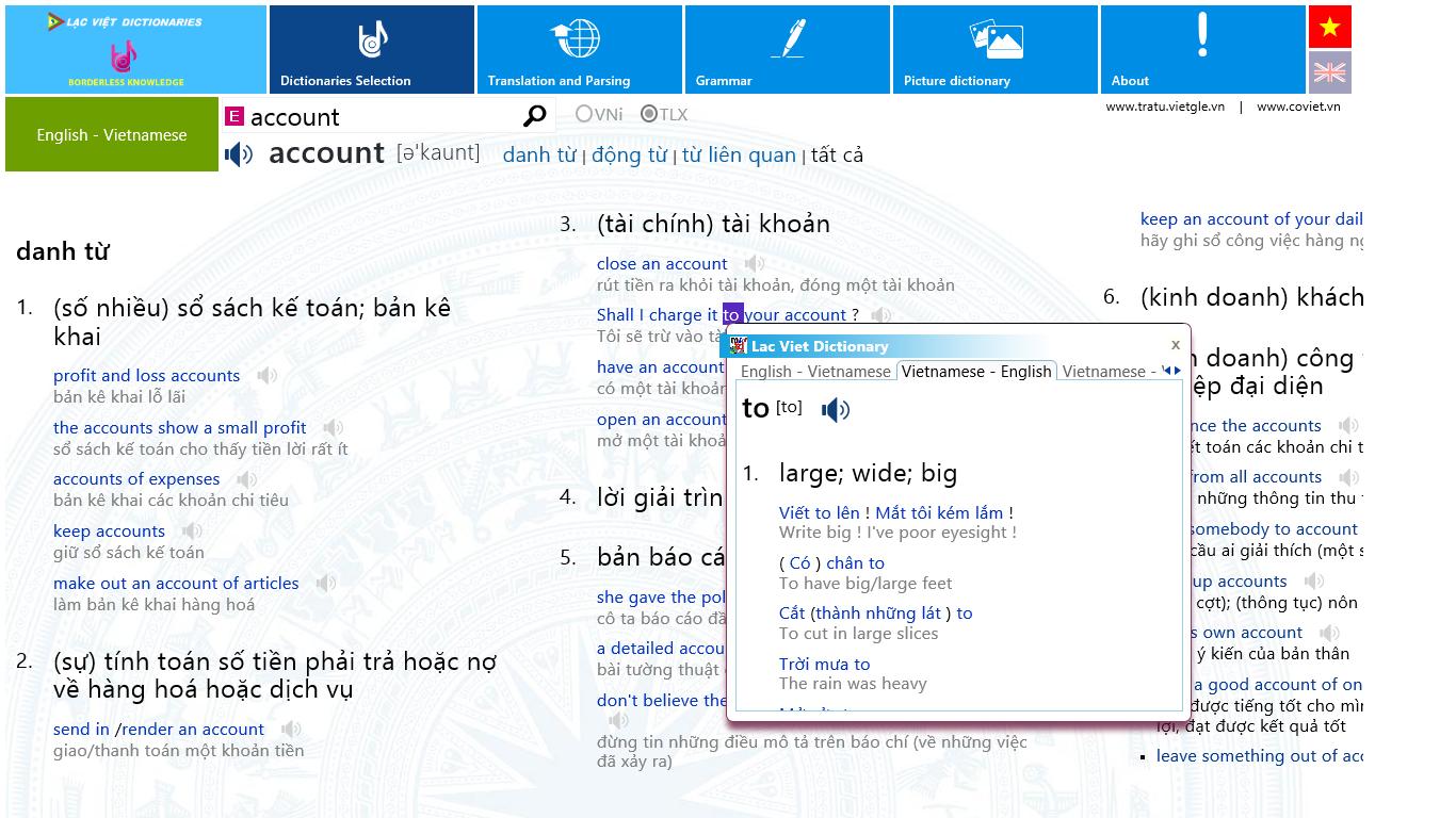 dictionary_dialog